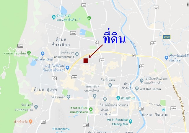 3rai-downtown-chiangmai_city.jpg